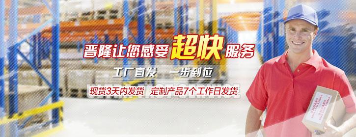 超市货架 仓储货架 物流配套设施 展示货架系列