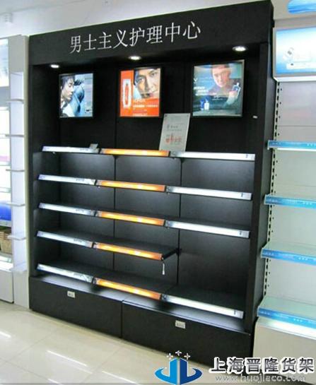 男士化妆品货架