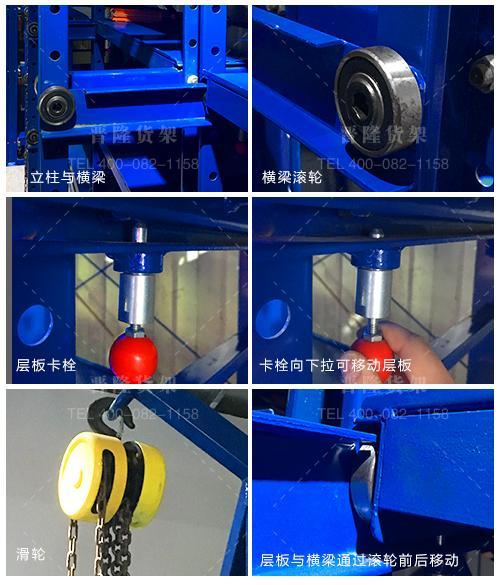 上海晋隆货架模具货架细节图