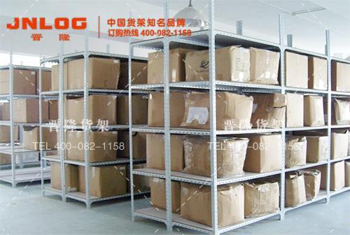 上海晋隆货架角钢货架